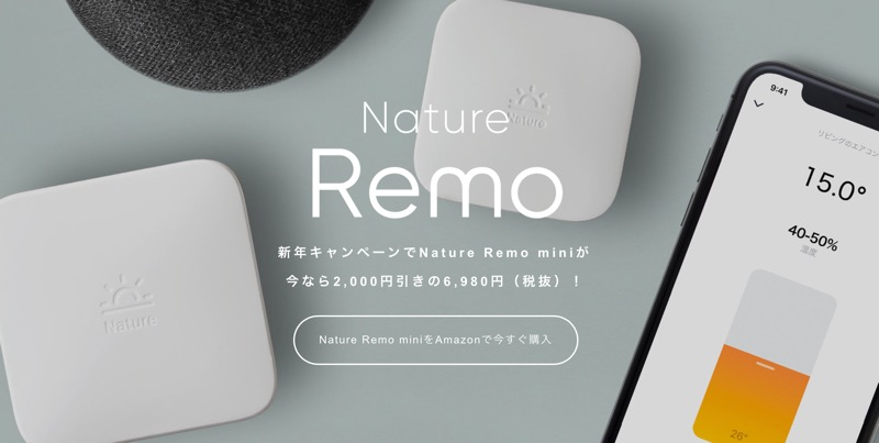 Nature Remo mini43
