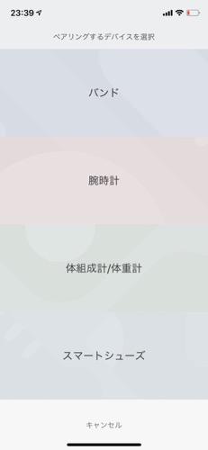 xiaomi-mi-band3 28