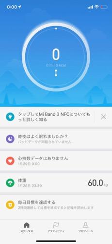 xiaomi-mi-band3 38