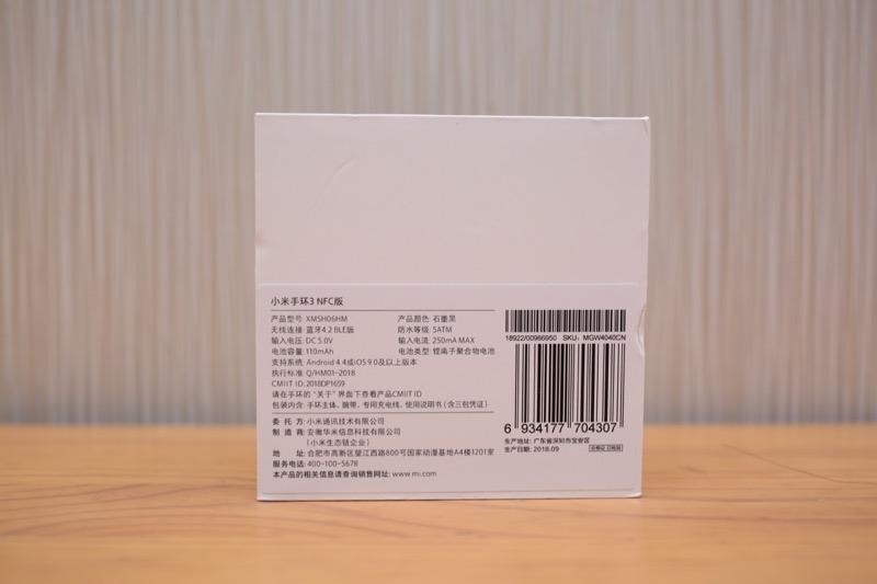 xiaomi-mi-band3 4