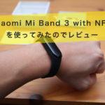 xiaomi-mi-band3 40