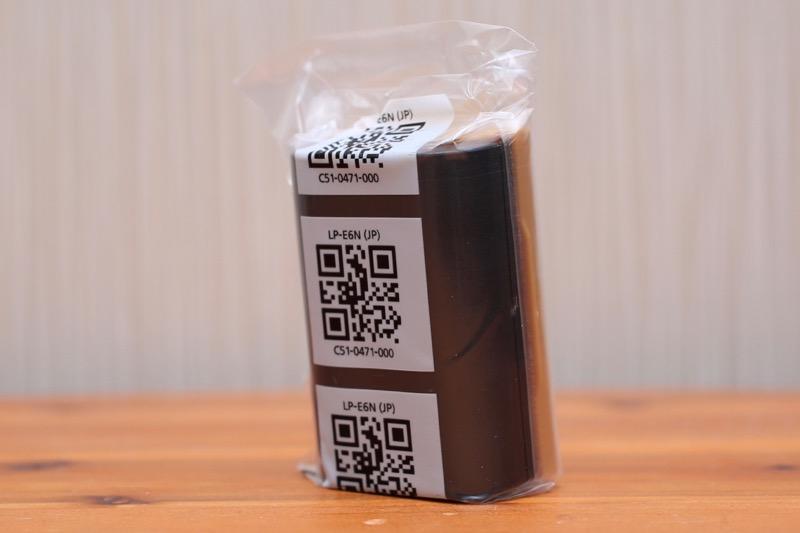 LP-E6Nバッテリーパック4