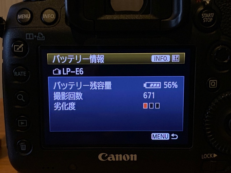 LP-E6Nバッテリーパック9