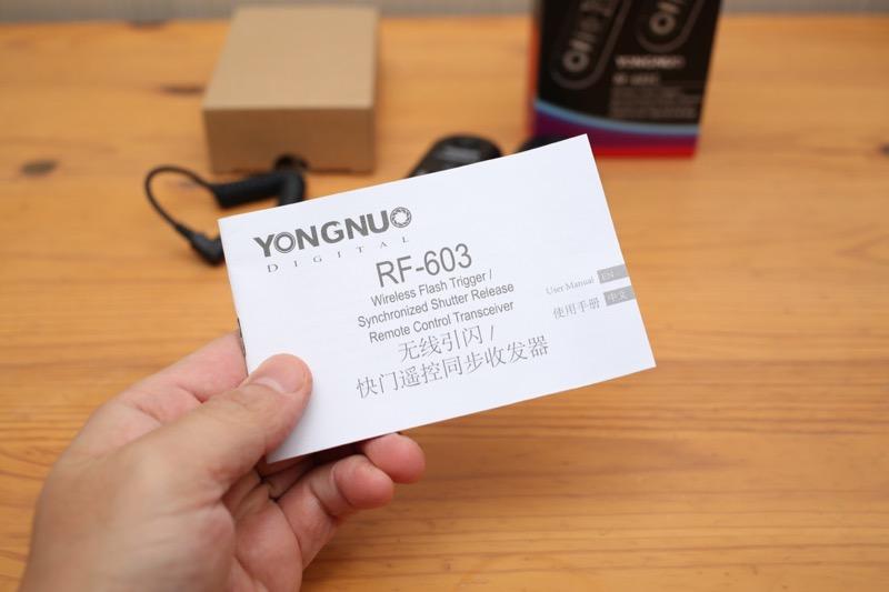 YONGNUO RF-603C3-8
