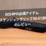 canon-eg-e1-black - 19