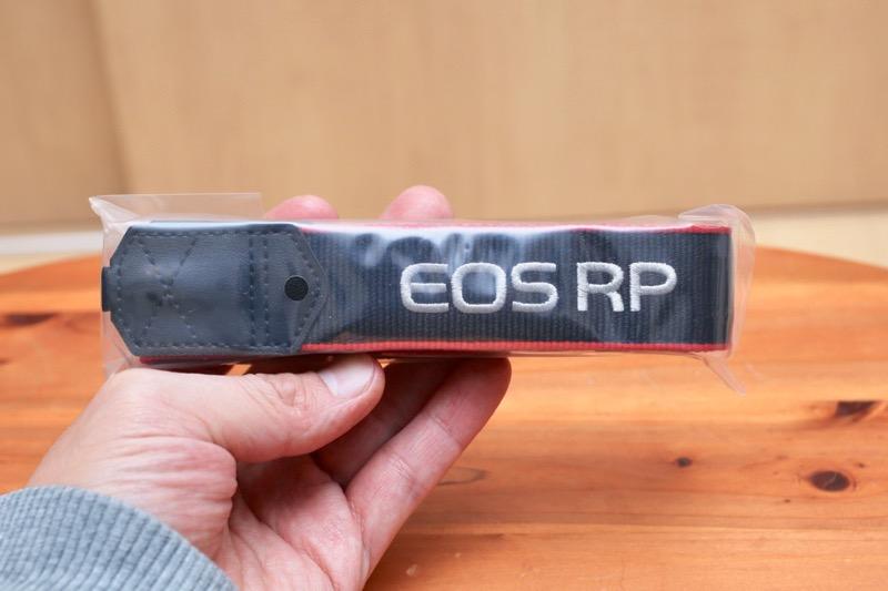 EOS RP レビュー14