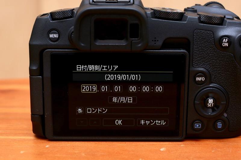EOS RP レビュー26