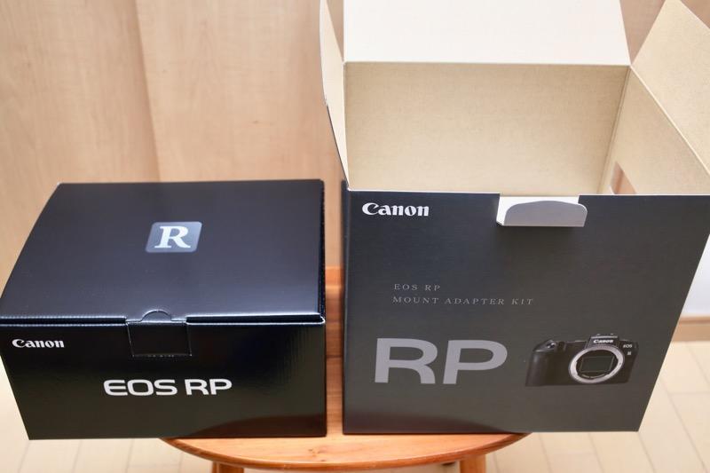 EOS RP レビュー4
