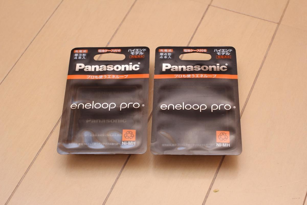 エネループプロ6