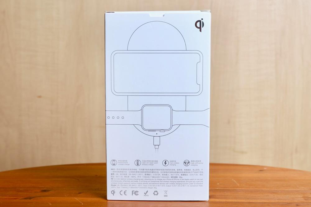 Funxim Qi Wireless Charging Pad3