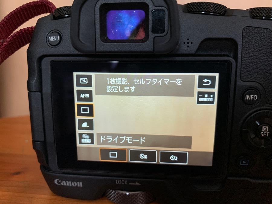 EOS RPサイレントシャッター4