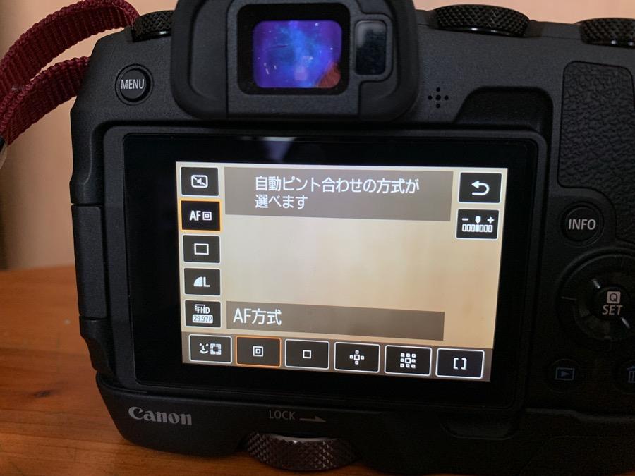 EOS RPサイレントシャッター5