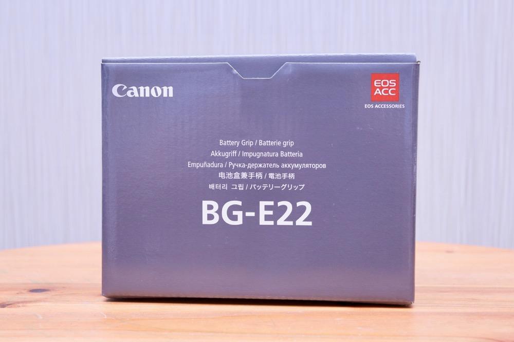 BG-E22-1