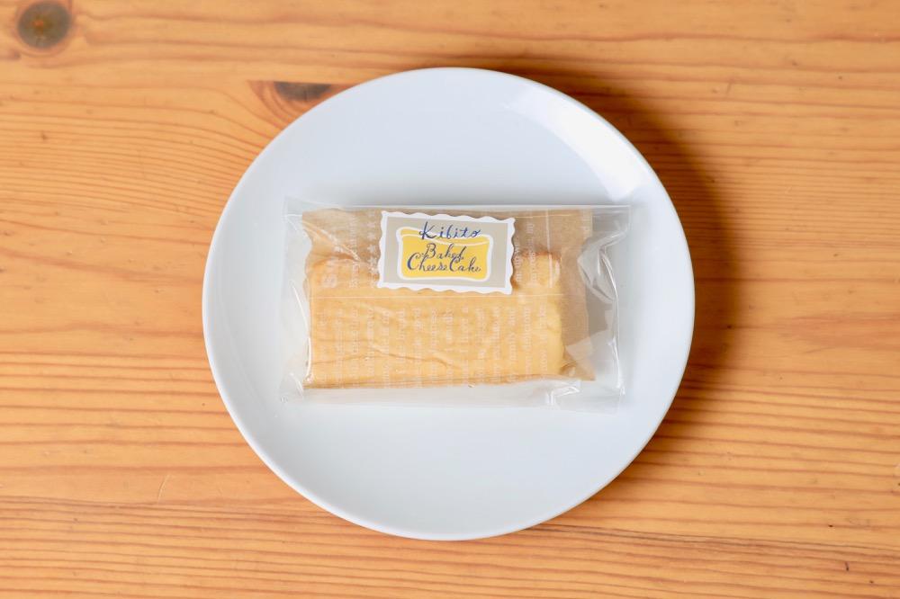 きび党 チーズケーキ6