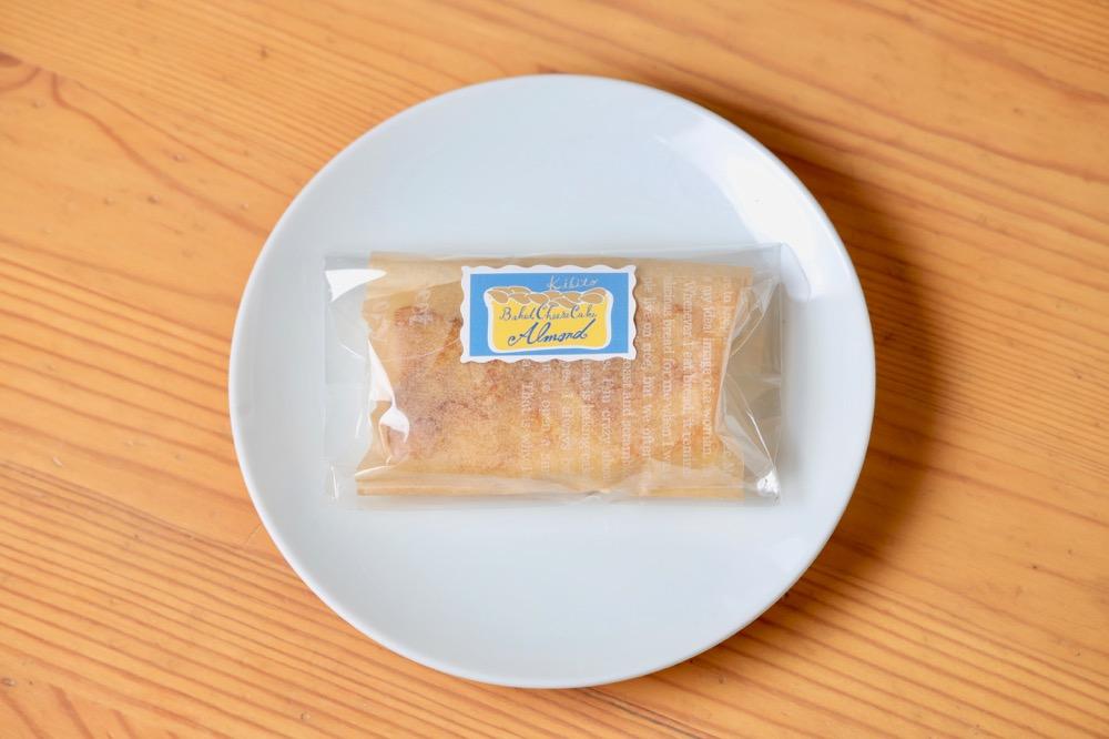 きび党 チーズケーキ8