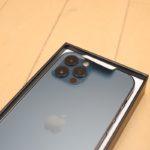 【iPhone 12 Pro パシフィックブルー】が到着 開封レビューと感想